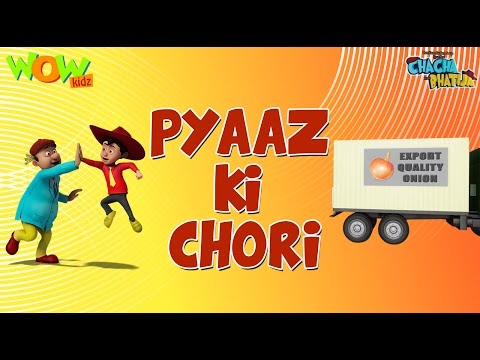 Pyaaz Ki Chori - Chacha Bhatija - Wowkidz - 3D Animation Cartoon for Kids - As seen on Hungama TV