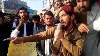 Zwanan Mo Qatal Kege Da Sanga Azadi Da, Naqeeb Mehsud, Pashto Der Khkule Nazam   YouTube