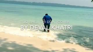 Jo Bheji Thi Dua   Harmonium Cover   Deval Khatri