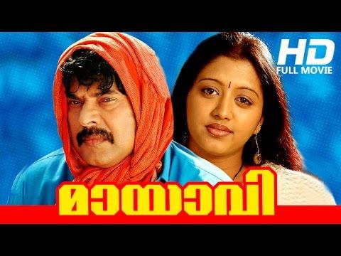 Xxx Mp4 New Malayalam Movie Mayavi Full HD Comedy Movie Ft Mammootty Gopika Salim Kumar 3gp Sex