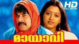 New Malayalam Movie | Mayavi [ Full HD ] | Comedy Movie | Ft. Mammootty, Gopika, Salim Kumar