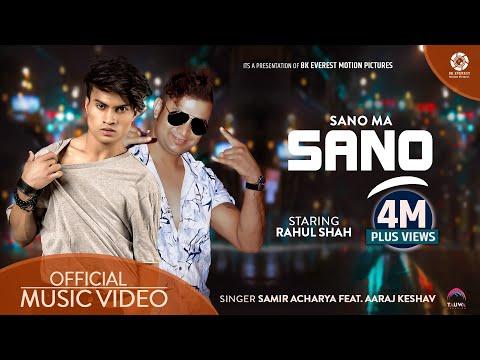 Xxx Mp4 SanoMa Sanu Samir Acharya Ft Araaj Keshav Rahul Shah VIBE Amp WAVE Official Music Video 3gp Sex