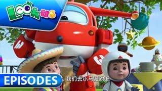【官方Official】《超级飞侠》第24集 - Super Wings (Chinese) _ EP24