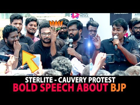 Xxx Mp4 ThaMarai ThaMayir Bold Speech About BJP At Cauvery Sterlite Protest TN Youtubers Protest 3gp Sex