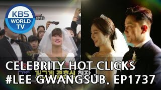 Celebrity Hot Clicks #Lee Gwangsub #Kim Hyeseon [Entertainment Weekly/2018.11.12]