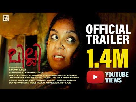 Xxx Mp4 Lilli Malayalam Movie Official Trailer Ft Samyuktha Menon Prasobh Vijayan E4 Entertainment 3gp Sex