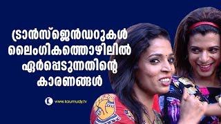 Nerkkannu short videos