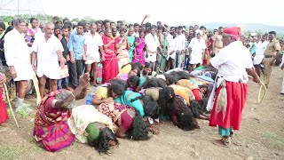 Women Whipped By Priests In Ceremony