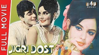Jigri Dost | Hindi Full Movie | 1969 | Jeetendra, Mumtaz | Full HD 1080p