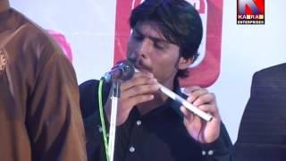 Javed Almani Album 876 Dil Jo Maalik Song jitan piyar ho milando