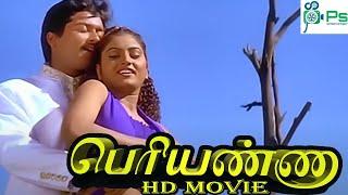 Vijayakanth In-Periyanna-Suriya,Meena,Manasa,Super Hit Tamil Action Full Movie