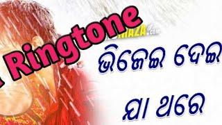 Bhijei Dei Jaa Thare | odia New song ringtone 2019