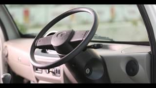 Tata Saathi Audio Visual