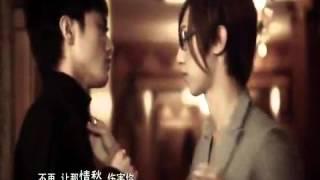 《下輩子再愛你》My Next Life to Love You [MV]- FanSi wei [Pinyin + Eng Subs Español]