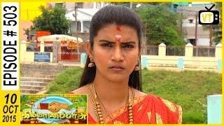 Kalyana Parisu - Tamil Serial | Episode 503 | 10/10/2015