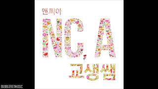 NC.A (앤씨아) - 교생쌤  (My Student Teacher) (Full Audio)