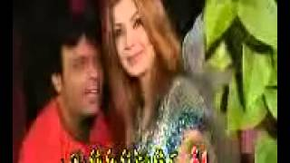Pari Da Paristan Da   New Pashto Songs   Best Pashto Songs   Raheem Shah