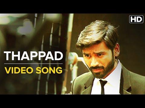 Xxx Mp4 Thappad Uncut Video Song Shamitabh Amitabh Bachchan Dhanush Akshara Haasan 3gp Sex