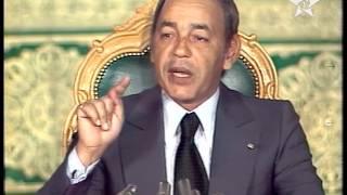 من خطب جلالة الملك الحسن الثاني الخاصة بالمسيرة الخضراء