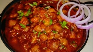 हलवाई स्टाइल छोले -Chole Recipe In Hindi-Chole Recipe-Restaurant Style Chole Masala- Punjabi Chole