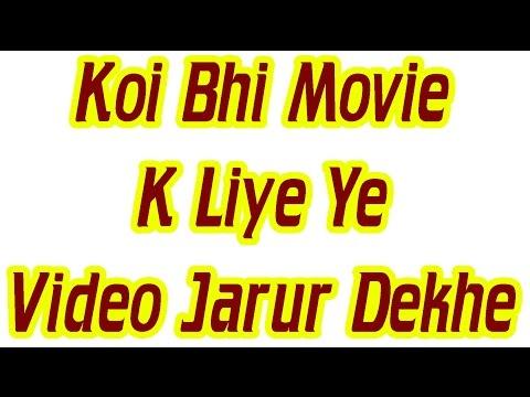Xxx Mp4 Movie Download Kaise Karte Hai Aao Shike Koi Bhi Movie 3gp Sex