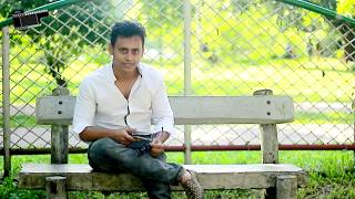 Briddhasrom (বৃদ্ধাশ্রম) | (Bengali Short Film) | Shagor Hassan & Nabila Amin | 2016