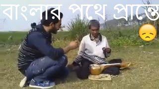 images Bangla New Song Download Bangla Song 2017 Bangla Song Video Download