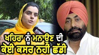 Exclusive interview- Baljinder Kaur बोले बरगाड़ी मामले में SIT महज कर रही है खानापूर्ति