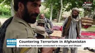 22 Taliban militants killed in Uruzgan and Ghazni airstrikes