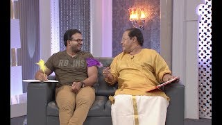 Nakshathrathilakkam I Loveletter segment for Jayasurya and Innocent I  Mazhavil Manorama