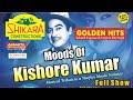 Download Video Download GOLDEN HITS - MOODS OF KISHORE  KUMAR Full Show HD 3GP MP4 FLV
