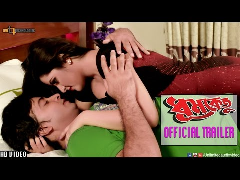 Xxx Mp4 Dhoomketu Official Trailer Shakib Khan Pori Moni Dhoomketu Bengali Movie 2016 3gp Sex