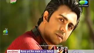 A Journey By Past Bangla Natok 2015 Ft Apurbo Full HD Eid Special