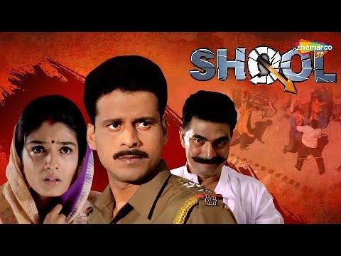 Xxx Mp4 Shool HD Hindi Full Movie Raveena Tandon Manoj Bajpayee Sayaji Shinde Popular Bollywood Movie 3gp Sex