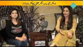 OMG Interview Gone Wrong Part 1 | ShararatTV | Pakistan | India | UAE | KSA | UK | CA