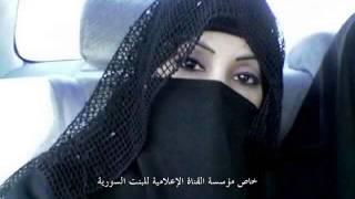 قصة حقيقية لشاب سوري وأميرة خليجية من السعودية