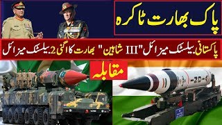 Indian Agni-2 VS Pakistani Shaheen-3. Which one is the Best.?