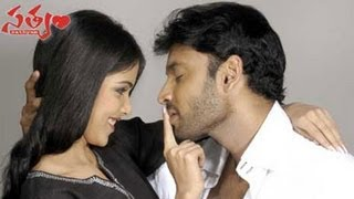 Satyam (సత్యం) Telugu Movie Full Songs Jukebox    Sumanth, Genelia