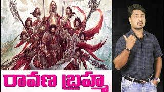 RAMAYANAM PART- 4 | Interesting Facts About Ramayanam in Telugu | Vikram Aditya | EP#94