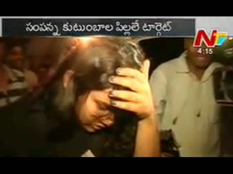 Xxx Mp4 Hyderabad Turns Hub For Rave Parties Ntv Telugu News 3gp Sex
