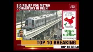 Delhi Metro Employees Calls Off Strike