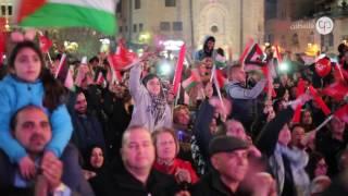 شاهد لحظة اعلان فوز يعقوب شاهين في برنامج عرب ايدل من ساحة كنسية المهد في بيت لحم