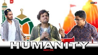 HUMANITY   Short Film   Round2hell   R2h
