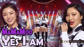 MAMAMOO - Yes I am, 마마무 - 나로 말할 것 같으면 @2017 MBC Music Festival