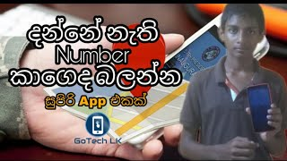 How To Find Unknown Number Details,Location,Google and FB Accounts and Etc.