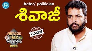 Actor / Politician Sivaji Exclusive Interview || Talking Politics With iDream #152
