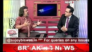 Joyer Pathey Sange Sujoy: Dr. Amitabha Chanda