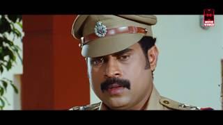 നിക്കടാ അവിടെ ... ഞാനും വരുന്നു ... # Malayalam Comedy Scenes # Malayalam Movie Comedy Scenes 2017