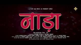 Teaser || Naada || Superhit 2018 Song || Haryanvi Song || Shivani Raghav & Rishabh Pathak