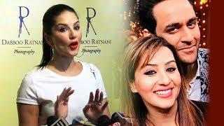 Sunny Leone Reaction On Shilpa Shinde Bigg Boss 11 Winner And Vikas Gupta